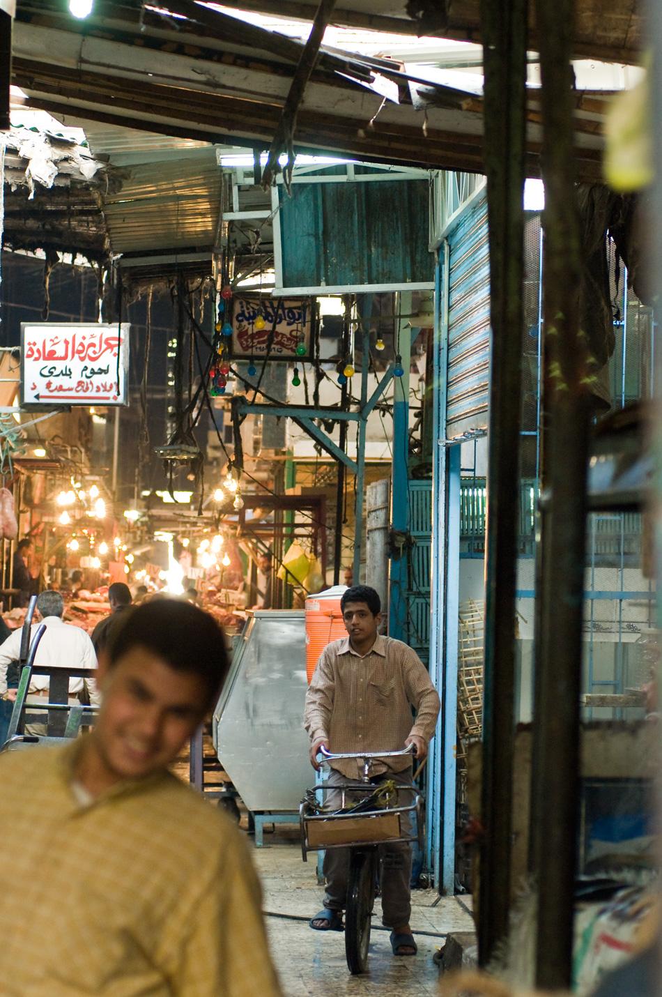 Market place - 2009